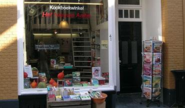 Beste boekverkoper 2015- Toekomt.nl